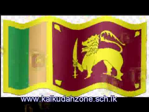 National Anthem of Sri Lanka (Tamil)