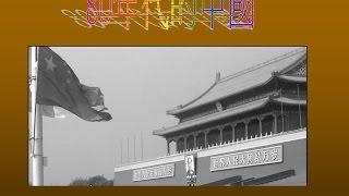 80年代的中國