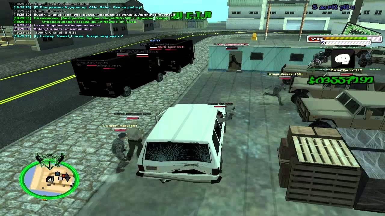 Server (film character), action-adventure game (media genre), san andreas multiplayer, samp, rp, рп