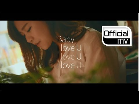 Baby I love U (Feat. Double K(더블케이))