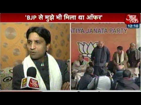 Bjp Had Approached Me Too: Aap Leader Kumar Vishwas video