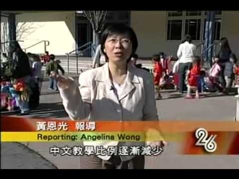 International School of The Peninsula - Featured on KTSF26 1/30/2009
