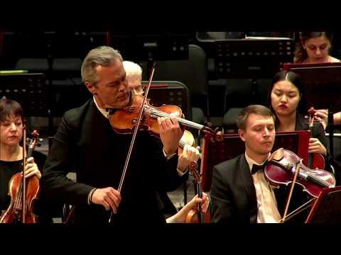 Брух, Макс - Серенада для скрипки с оркестром