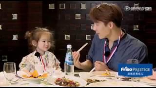 Hầu Minh Hạo, Mã Thiên Vũ  chăm sóc Halin, Jackson - Baby let me go mùa 1