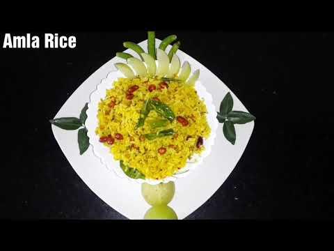 Amla Rice| Gooseberry Rice | Usiri