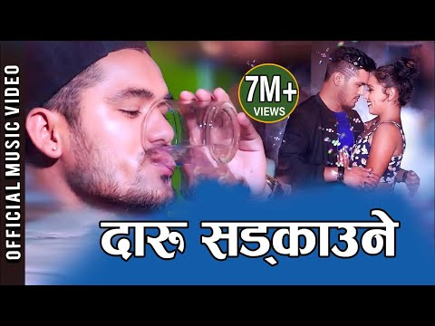 New Nepali  Superhit Dancing song daaru sadkaunya by Chakra Bam & Mr RJ feat. Karishma Dhakal HD