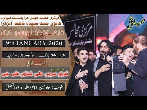 Ayyam-e-Fatima Noha | Nadeem Sarwar | 13 Jamadi Awal 1441/2020 - Nishtar Park - Karachi