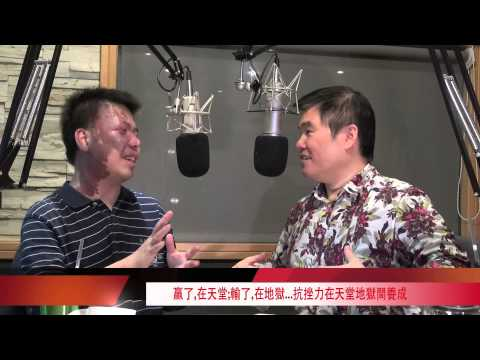 電廣-非耀不可(痩耀耀)-20150128 新聞三條線 棋手無悔