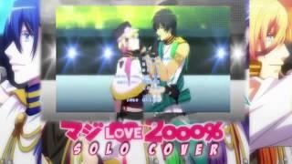 2000% LOVE- (SOLO COVER) -ENGLISH- UTA NO PRINCE-SAMA MAJI 2000%