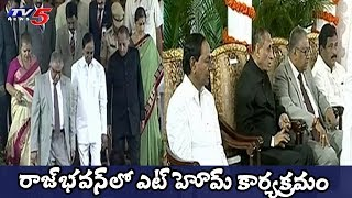Raj Bhavan: At Home Program Conducted By Governor Narasimhan