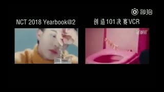 Similarities between NCT Yearbook #2 & Produce 101 China's Final VCR