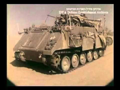 תרגיל אוגדה 162 ינואר 1975 , ארכיון צה