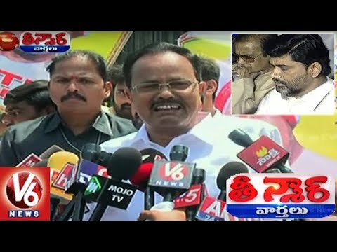 TDP Leader Motkupalli Narasimhulu Sensational Comments On AP CM Chandrababu | Teenmaar News