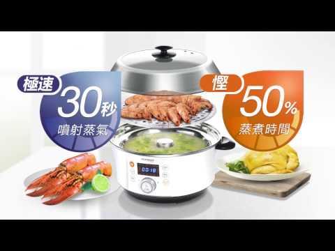 桑拿蒸氣料理鍋 JET 118簡易食譜