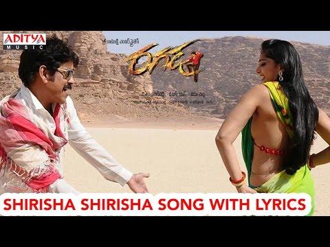 Sirisha Sirisha Song With Lyrics - Ragada Songs - Nagarjuna, Anushka, Priyamani