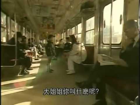 东京爱情故事 最感人片段 Music Videos