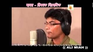 Baul Salam Shorkar - Jibon Gele Aar Hobena Bata Jodi Loy Jobon...