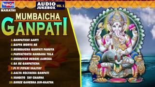 download lagu Mumbai Cha Ganpati - Bappa Morya Re -ga Re gratis