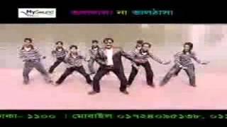 Bangla Koytok  Comedy   Shahin   cut1