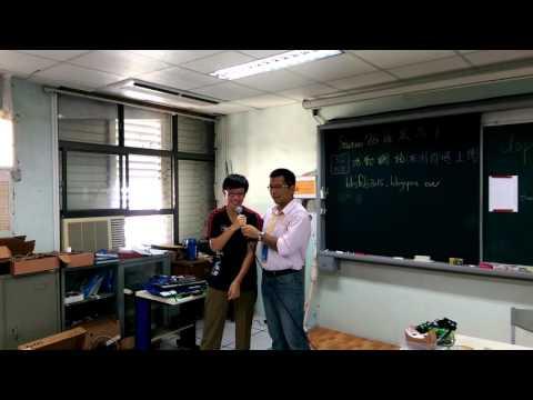 1041116 羅東高中課堂心得分享