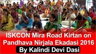 ISKCON Mira Road Kirtan on Pandhava Nirjala Ekadasi 2016 by Kalindi Devi Dasi