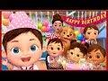 Happy Birthday Song ~ Banana Cartoon [HD]