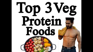 Top 3 vegetarian protein foods for veg people high protein foods for vegetarians