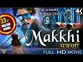 Makkhi (Eega) Hindi Dubbed Full Movie HD || Sudeep, Nani, Samantha Ruth Prabhu || Eagle Hindi Movies