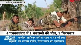 1 naxalite killed, 1 arrested in 4 encounters took place at Jharkhand's Latehar district