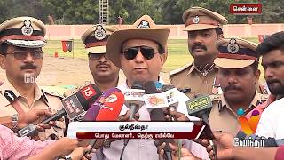News Afternoon 1.30 pm (20/09/2018)