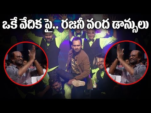 Rajinikanth impressed with Super Dance Performance | Kaala Pre Release Event | Y5 tv |