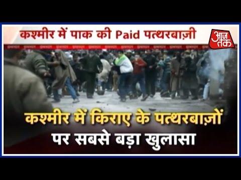 Khabardaar: Pakistan Sends Crore Annually To Separatists In Kashmir
