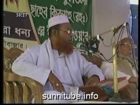 Mawlana Nisar Ahmed Chad Puri, Tafsir Biyani Bazar 08-p5