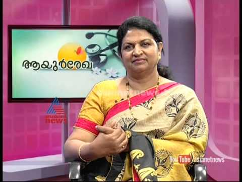 Uteral diseases and Treatment  | Ayurrekha |Ithalukal 22nd Nov 2014