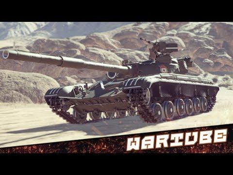Т-64Б - ГДЕ МЫ ПРОСЧИТАЛИСЬ? War Thunder