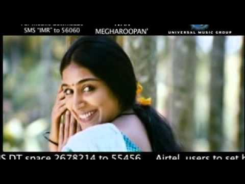 Ivan Megharoopan Songs video