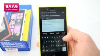 Как разблокировать телефон нокия люмия если забыл пароль