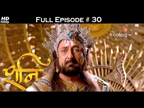 Shani - 16th December 2016 - शनि - Full Episode (HD) thumbnail