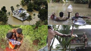 Kerala fights back after Floods: హృదయవిదారకం..! - netivaarthalu.com