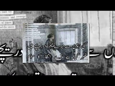Kisi Nazar Ko Tera Intezar Aaj Bhi Hai  B4Beeni studio