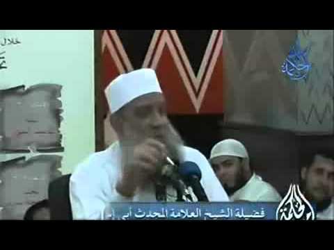 ليلة في بيت النبي Abou Ishak Alhowayni 5 14 video