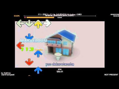 StepMania: Boku Wa Koushin Saremashita (Kyouran Kazoku Nikki ED05)