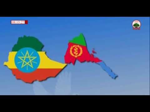 Ethio-Eritrea Special Program