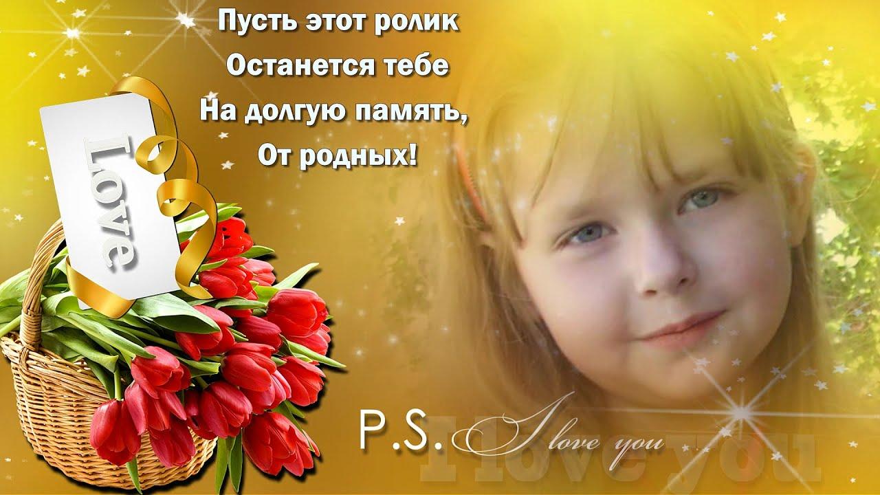 Поздравления с днем рождения девочке - картинки (30 открыток) 47