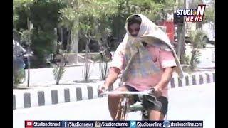 People Facing Severe Heat Wave Issues in Telangana