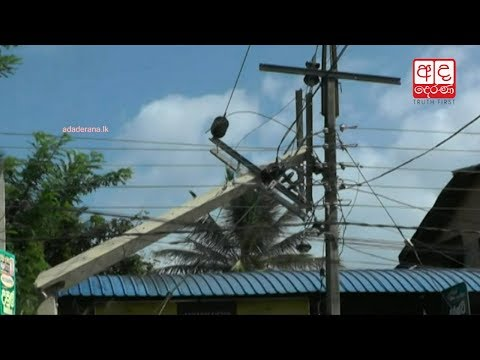 strong winds cause p|eng