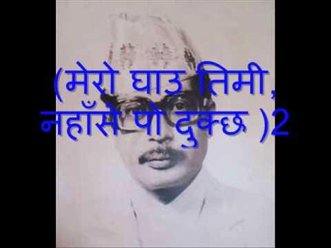 Narayan Gopal - Malai Nasodha