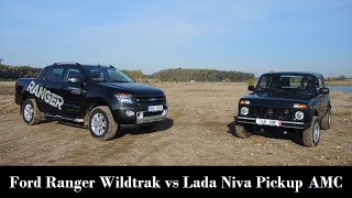 Lada Niva Pickup AMC vs Ford Ranger Wildtrak
