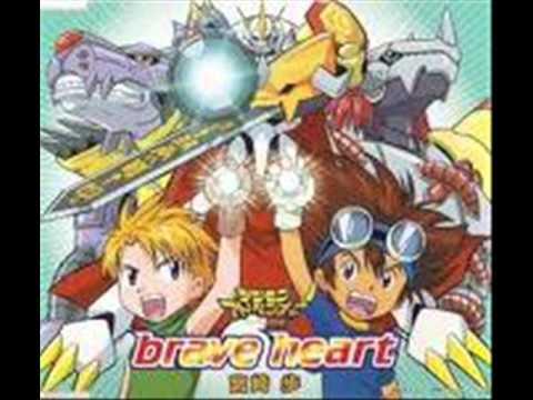 Wada Kouji - Brave Heart