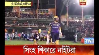 Kolkata knight Riders is starting IPL campaign with away match against Gujarat lions, batt